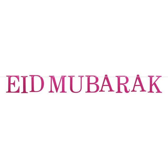 Pink Glitter Letter Ramadan Mubarak Hanging Bunting Decoration 2 meters