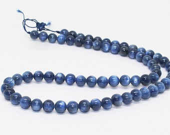 Genuine Natural Blue Kyanite Cat Eye Gemstone Beads Charming Bracelet Aaa 7mm Other Rocks, Fossils, Minerals