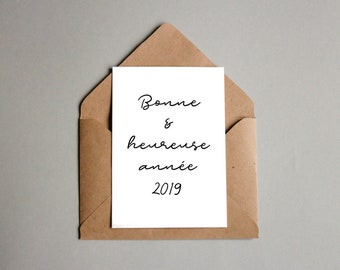 french new year card printable card bonne anne greeting cards printable card last minute card