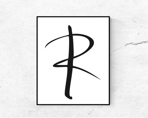 photo regarding Printable Letters named Letter R wall artwork PRINTABLE, Monogram print, Letter poster, Letter print, Printable letters