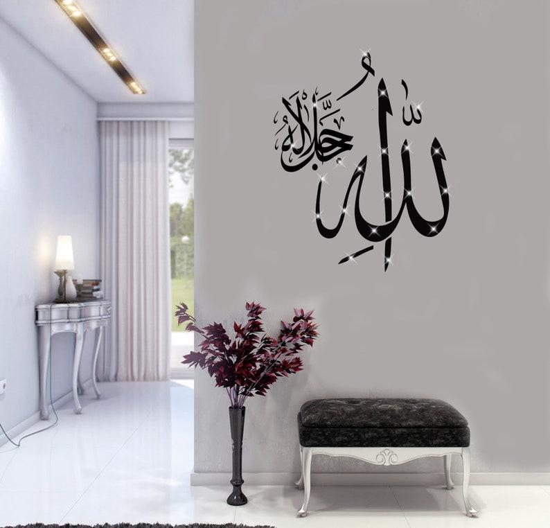 Allah Islamic Wall Art Islamic Wall Stickers Decal Murals Islamic Calligraphy