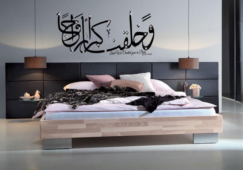 Islamique Wall Art /& Cristaux Vinyle CALLIGRAPHIE AUTOCOLLANT MURAL-Ayatul Kursi /& Durood