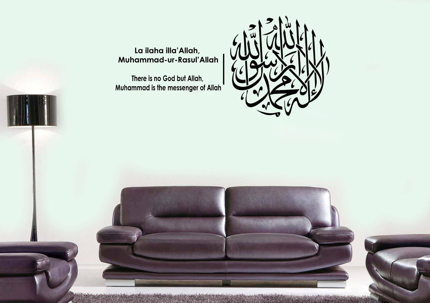 Islamic Wall Art Stickers 1st Kalima La illaha Decals Islamic Calligraphy