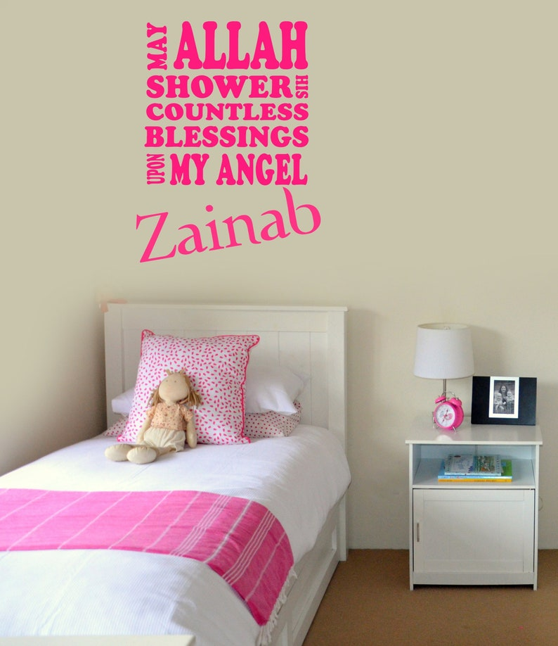 Islamic wall Art Stickers Personalised Childrens Blessing Bedroom Stickers