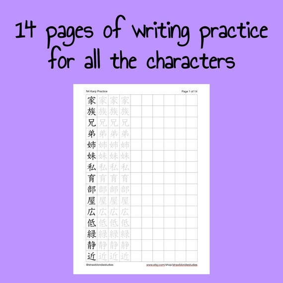 JLPT N4 Kanji Printable Practice Worksheet Set Download