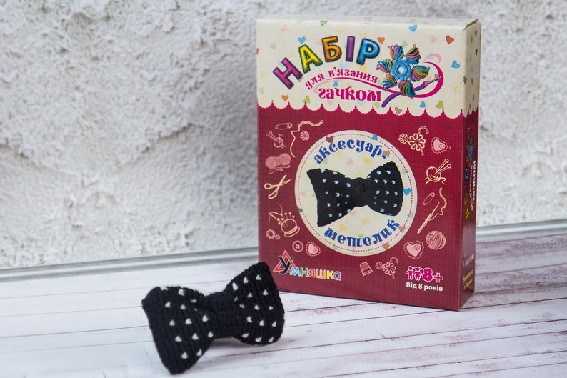 DIY crochet bow tie craft kit for kids image 0