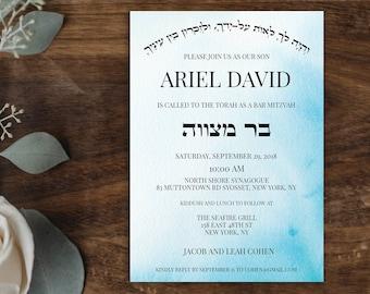 Jewish invite Etsy