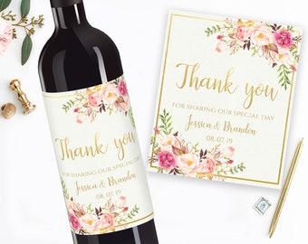 Custom wine labels | Etsy