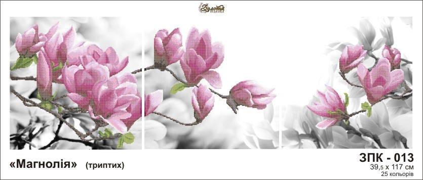 Tapisserie fleuri de de de trois pièces, kits de Magnolia Sakura broderie triptyque, motif de broderie, perle motif, stich motif en croix 3afd15