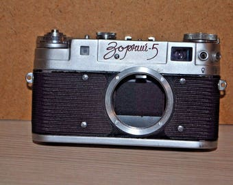 Camera Zorkiy 5  USSR 5835133