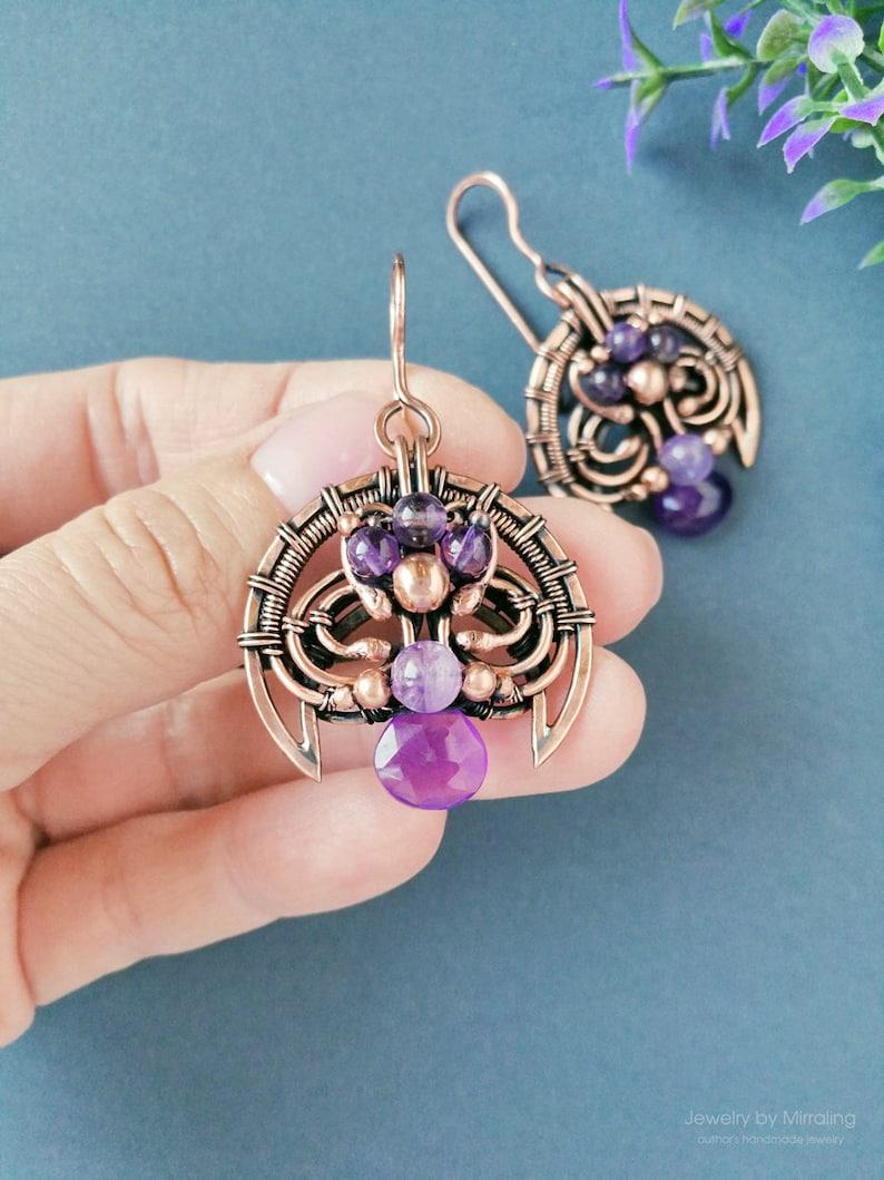 Amethyst Earrings Wire Wrap Jewelry Fantasy Earrings Round Dangle Earrings Wire Wrapped Earrings Antiqued Copper Earrings