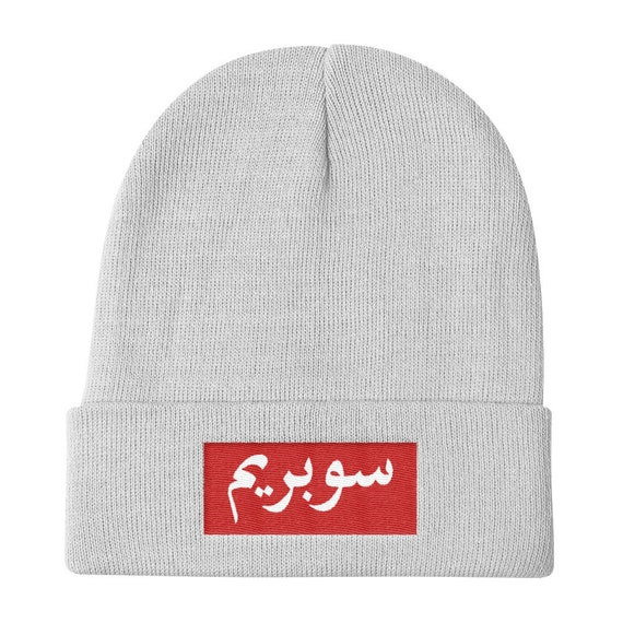 a6a182574 new zealand supreme knit hat 241b1 e3e24