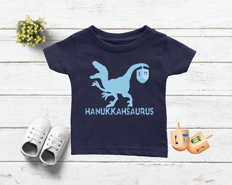 98a768b1 My First Hanukkah Infant Baby Boy Dinosaur Shirt Funny | Etsy