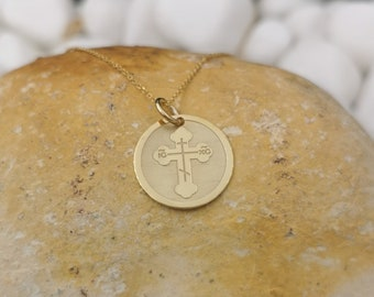 Olga Cross Medal on a Gold Filled Light Curb Chain. 14kt Gold Filled St