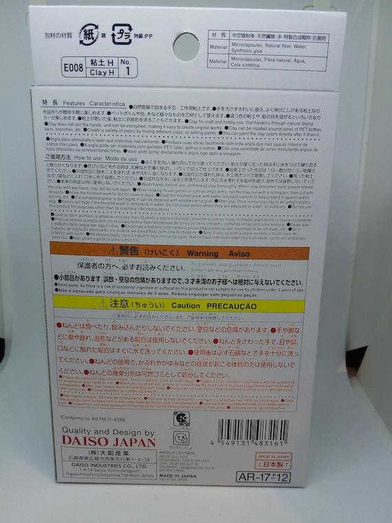 Daiso Japan Soft Lightweight Clay White 2 Set