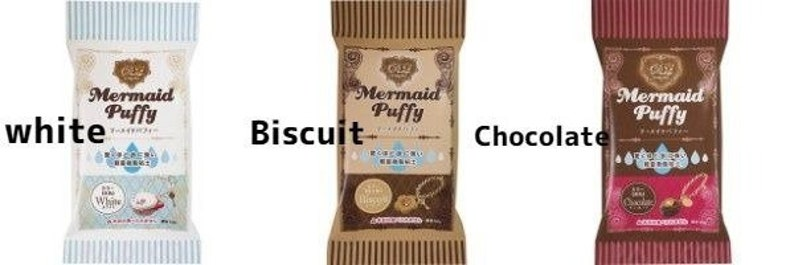 chocolate marshmallow for making macaron resin clay for fake sweets- waterproof cookies padico