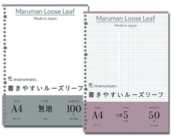 Maruman Loose Leaf Paper Refill - Maruman Grid Paper, Maruman Graph Paper, Maruman Blank Paper, Plain Paper, Binder Refills, A5, A4, B5