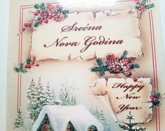 Serbia etsy vintage new years card serbian english hungarian winter landscape seasons greetings m4hsunfo
