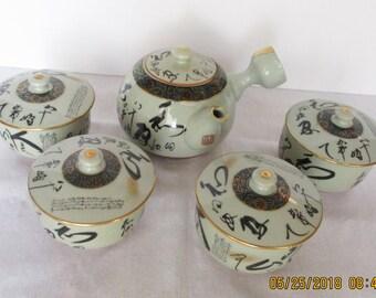 Japanese Tea Set 10 pieces