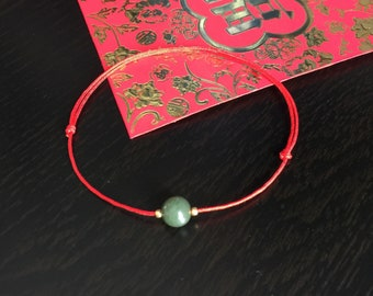 Good luck red cord bracelet, Jadeite Bracelet, Lucky Jade Bracelet, Wish Bracelet, Protection Bracelet, Red String, Amulet, Waterproof.