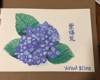 Original Watercolour art Hydrangea