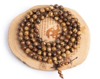 "108 Pcs - 8MM Qinan Sandalwood Mala Beads Fragrant Natural Wood Round Beads 35"" (80056)"