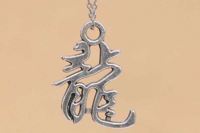 22x19MM Chinese Character Charm Antique Tibetan Silver Tone Zinc Alloy Charm 8 Pcs 62087-2194