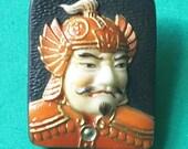 Vintage Japanese Toshikane ceramic button.