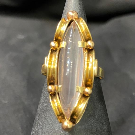 14ct Gold Rose Quartz 1970's Ring