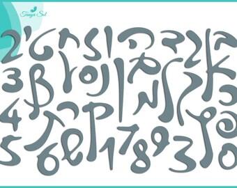Hebrew Alphabet Die Cuts Alef Bet Die Cuts Letters Hebrew Letters Die Cuts Hebrew Font