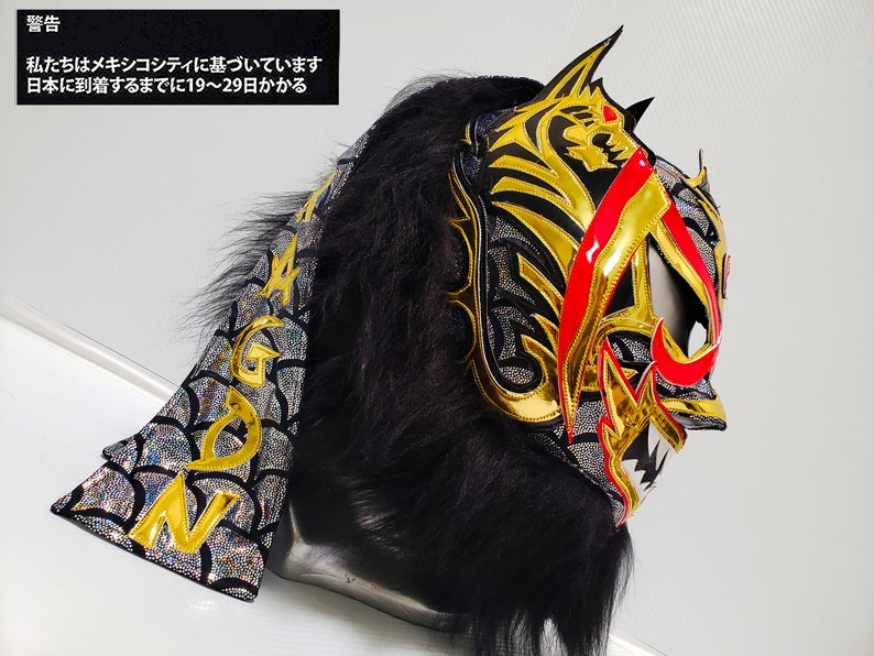 KAMAITACHI wrestling mask luchador costume wrestler lucha libre mexican mask maske cosplay