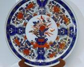 UCGC of Japan Imari style porcelain plate Cobalt Blue, Scarlet and gold vase and cabbage rose design