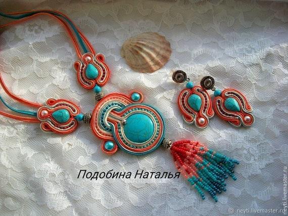 9e08db952 Вeaded choker necklace for women embroidery long pendant | Etsy