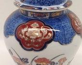 Gold Imari urn style vase with lid