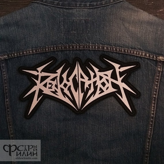 Big Back patch Annihilator Technical Speed Groove Thrash Metal band.
