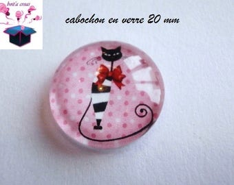 1 cat Meow themed 20mm domed glass cabochon