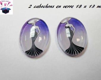 2 cabochons glass 18mm x 13mm trendy modern theme
