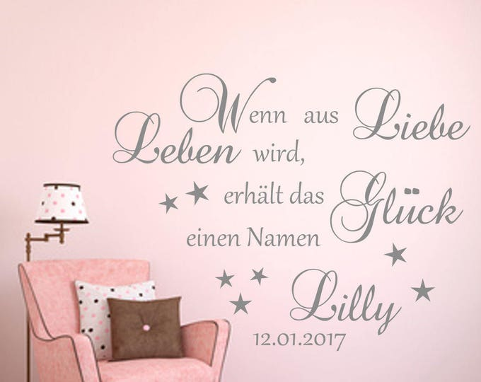 Baby Wall Decal • When LOVE Life Becomes...'with Name and Date Wall Sticker Vinyl Wall Art Nursery Star Girls Boys