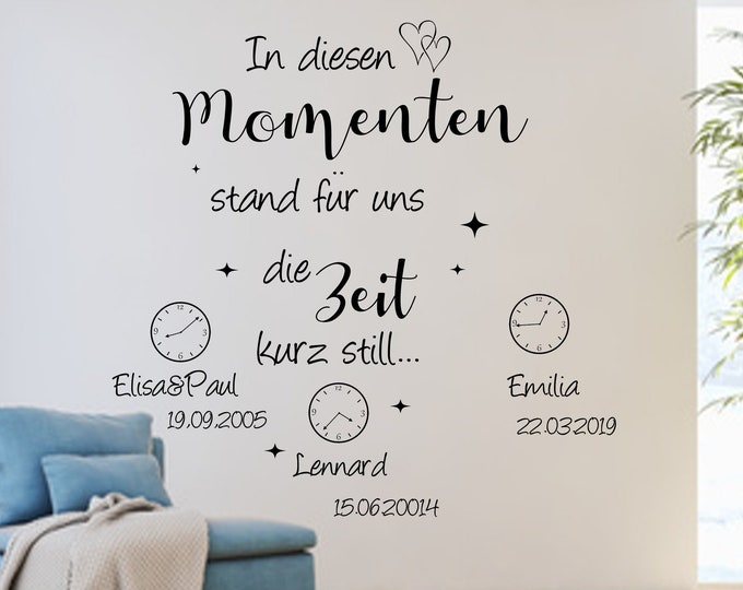 Family wall decal AC005 ++In these moments the time stood still for us... personal with name and date Wall Stickers