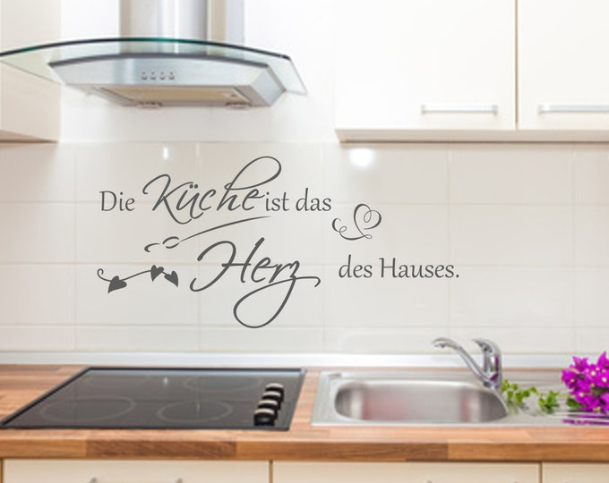 Kitchen slogan wall decal wall sticker The kitchen is the heart of the house wall sticker saying