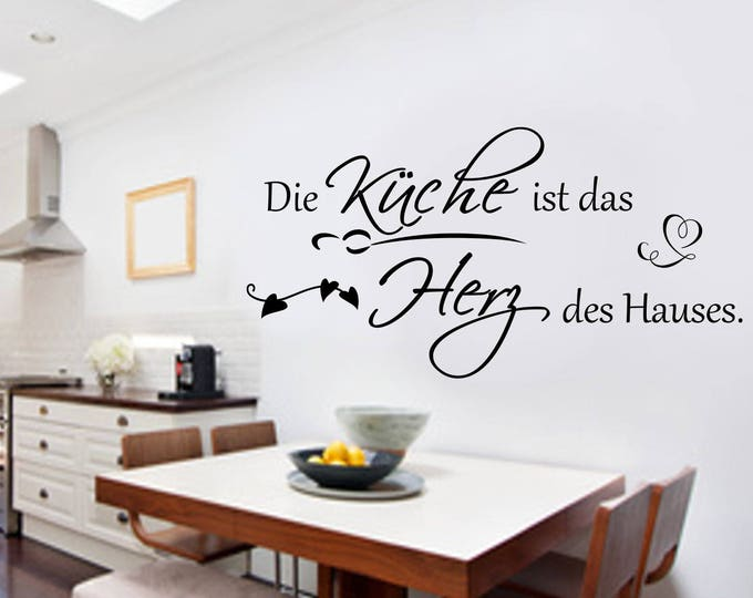 Wall tattoo AA068 kitchen saying ~ The kitchen is the heart of the house wall sticker vinyl wall art