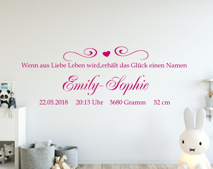 Wall decal nursery name date saying baby room boy girl