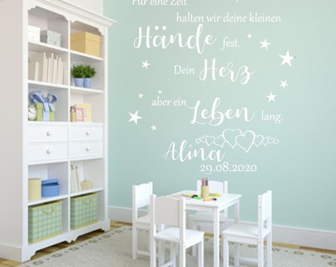 Wall tattoo baby room For a time we hold your little hands. with name and date HM-AC019 saying wall tattoo baby girl boys