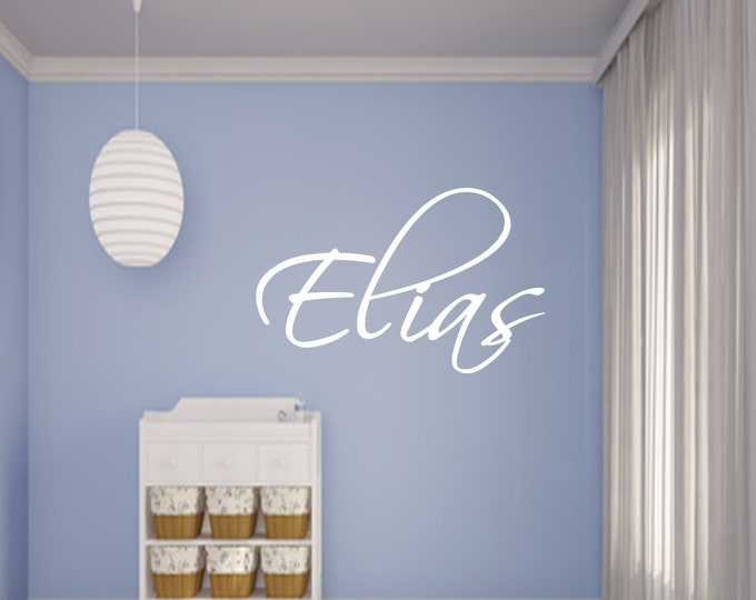 Desired name personalized wall decal with name children's room girl.boy