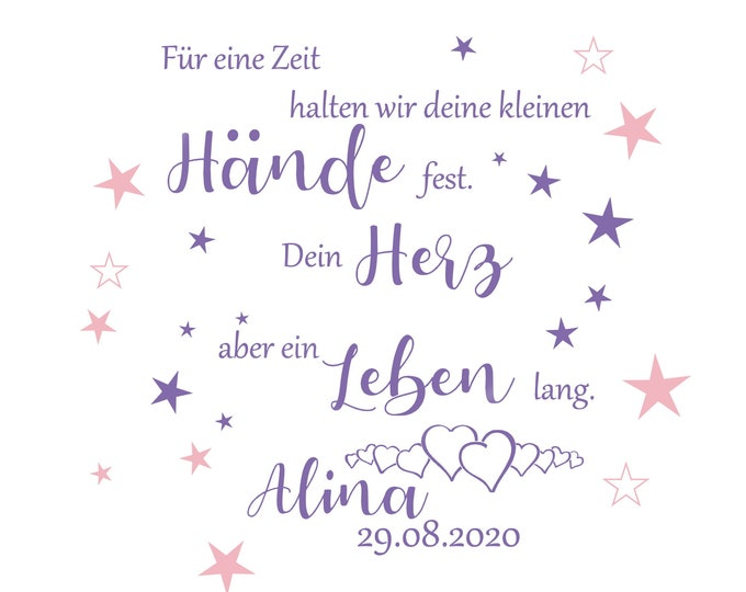 Baby Room Wall Tattoo For a time we hold your little hands... AC019 Nursery Saying with Name and Date Gift Birth