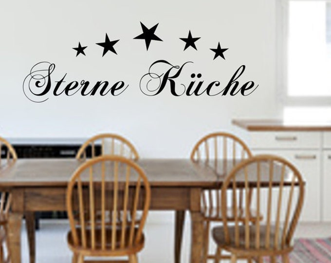 Star kitchen wall decal wall decal cooking food wall tattoo wall sticker saying