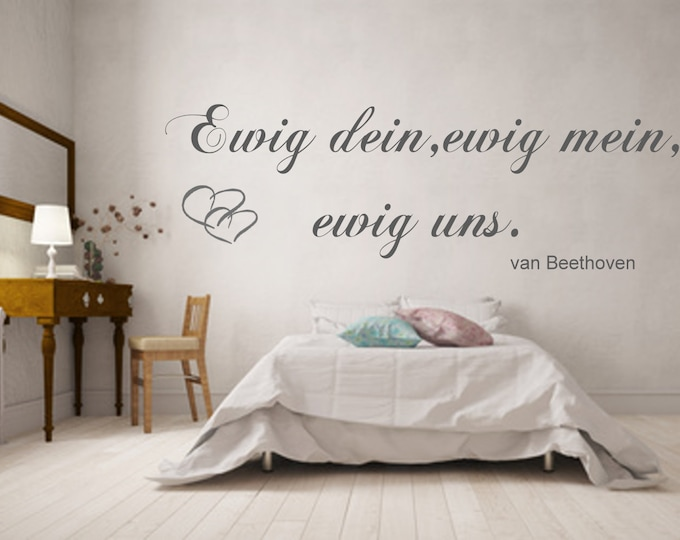 Wall decal wall decal saying bedroom Forever your,eternal mine, eternal us.