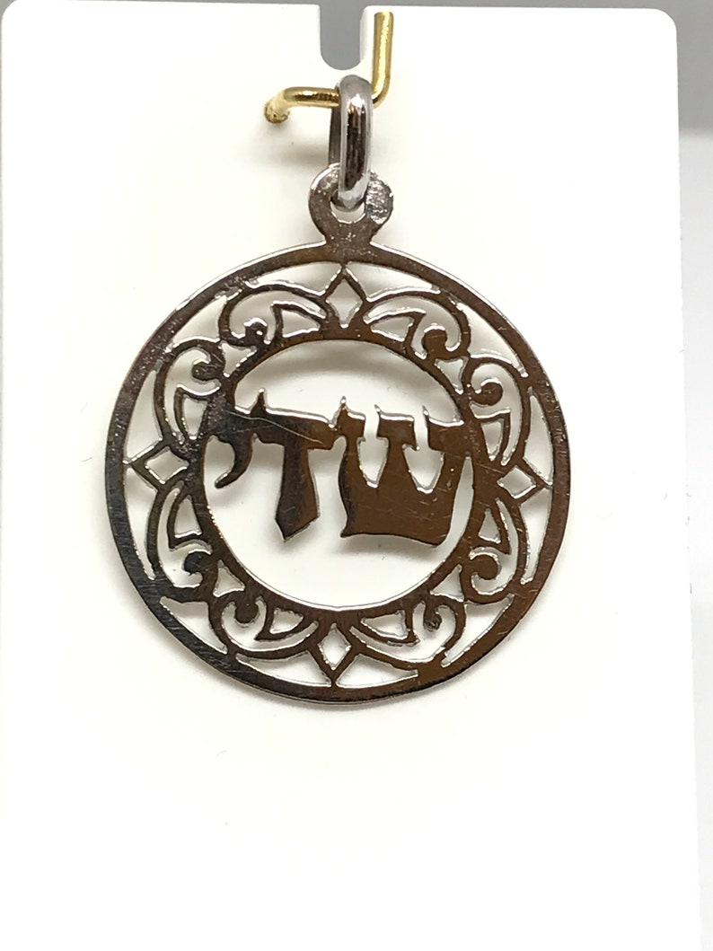 weight 2.30 grams adaptable for all types of chains 18-carat yellow or white Jewish pendant