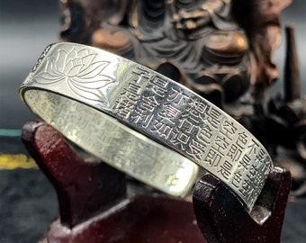 Bracelet jonc bouddhiste argent 999/1000ème (poinçonné Ag999) Sutra du coeur gravé à l'extérieur et à l'intérieur du bracelet