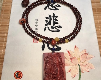 Mala Buddhist rosary 108 red sandalwood beads protective talisman Feng Shui Pixiu son of the dragon propagator of good fortune